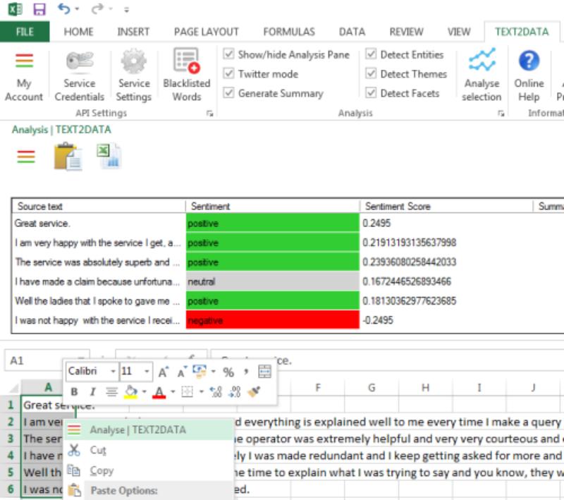 text2data_screenshot